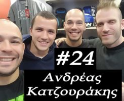 The BiG DomeCast #24 Ανδρέας Κατζουράκης