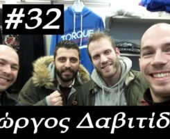 The BiG DomeCast #32 Γιώργος Δαβιτίδης Fightsports