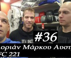 The BiG DomeCast #36 (Φλοριάν Μάρκου Αυστρία, UFC 221)