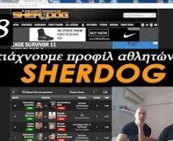 The BiG DomeCast #38 Περιήγηση στο Sherdog
